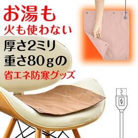 【ピンク】エネタンポ お湯も火も使わないホットマット 厚さ2...