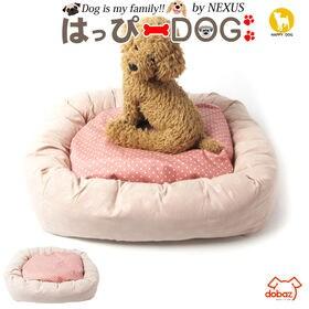 【ピンク】犬 クッション ソファ ベッド マット 猫 ペット...