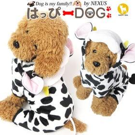 【XS】モウモウつなぎ 犬 服 犬服 犬の服 つなぎ