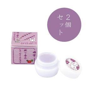 【2個セット】くろちく 椿堂 練り香水 ラベンダー