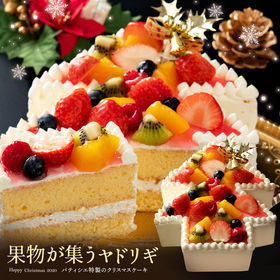 【予約受付】12/17~順次出荷【1台】クリスマス 果物が集...
