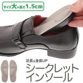 PU:グレイ【大サイズ・1.5cm】