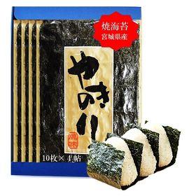 宮城県産金ラベル新焼海苔10枚×4帖(40枚)セット