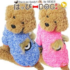 【ブルー】犬 服 犬服 犬の服 トレーナー