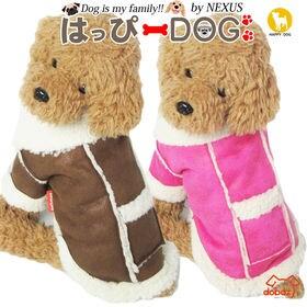【ブラウン】犬 服 犬服 犬の服 コート アウター もこもこ