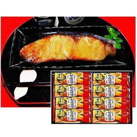 高級魚銀たら味噌粕漬お買得90g×8切セット