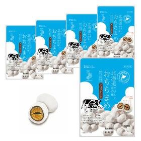 【38g×5袋】チョコレートおちちまめ ミルクの風味とチョコ...