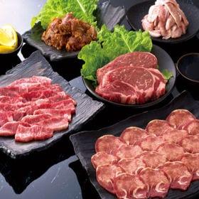 【計1kg(5種×各200g)】黒毛和牛カルビ・牛タン入り ...
