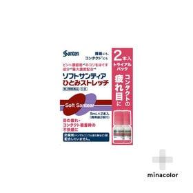 【第3類医薬品】ソフトサンティア ひとみストレッチ 5mL×...