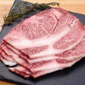 【計1kg(200g×5枚)】黒毛和牛リブロース 大判焼肉