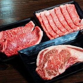 【肉福袋!! 計1kg】黒毛和牛サーロイン・ロース3種セット