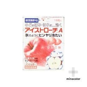 【指定医薬部外品】アイストローチAりんご味 16粒