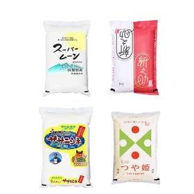 【20kg】 安心安全 特別栽培米 極うま 各5kg 4点 ...