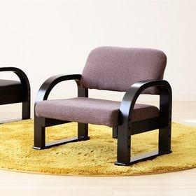 【ブラウン】TV座椅子 組立品