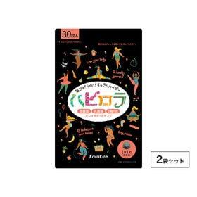 【30粒×2袋セット】酪酸菌1800万個配合!酪酸菌×乳酸菌...