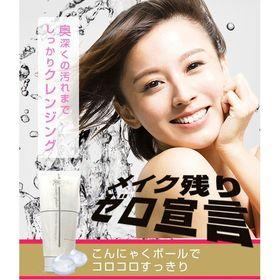 美eauty plus+BEクリーム(こんにゃくクレンジング...