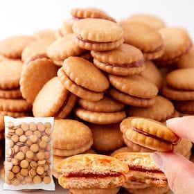 【お徳用500g】いちごジャムサンドクッキー