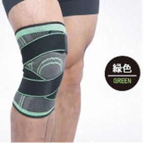 【グリーン・M】膝サポーター スポーツ 2枚セット ベルト式...