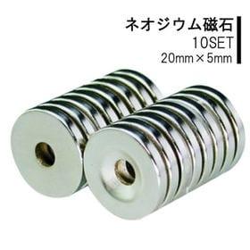 マグネット ネオジウム磁石10個セット 収納 磁石 ラック ...
