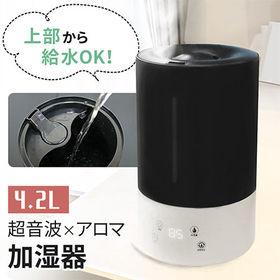 LEDデジタル表示 超音波加湿器 (上部給水式/タンク容量:...