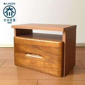職人が作る天然木使用チェストテーブル フリースペース付き