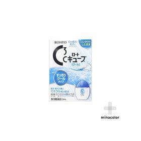 【第3類医薬品】ロートCキューブ クール 13mL