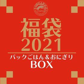 【福袋01】 有機玄米パックごはん&おにぎりBOX ~4種 ...