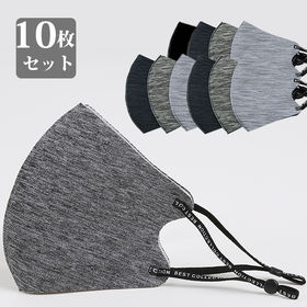 【グレー系10枚セット】フィットマスク