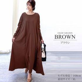 【ブラウンXL】マキシ丈フレアワンピース