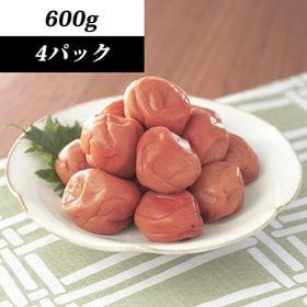 【2.4kg】<紀州南高梅>うす塩味はちみつ入り