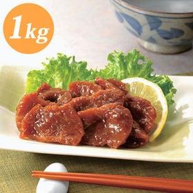 【1kg】<すき焼き風>業務用畑のお肉大豆