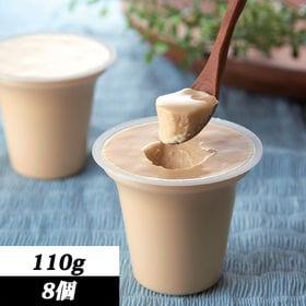 【110g×8個】<和三盆糖入り>なめらかぷりん