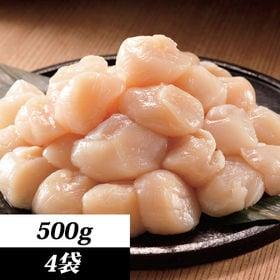 【2kg】<北海道産>お刺身用帆立貝柱