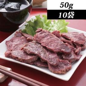 【500g】<熟成>鯨ハム
