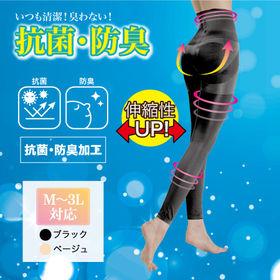 【L-LL/ブラック】抗菌消臭骨盤ビューティー美脚スパッツ(ロング) | 履いて歩くだけ!姿勢もキレイに!消費カロリー・筋力運動Wアップさせる抗菌・