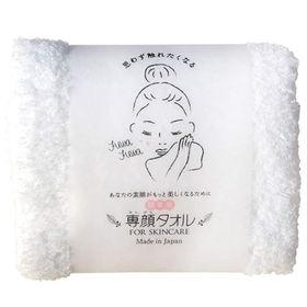 【2個セット】おぼろタオル  専顔タオル ※カラーおまかせ