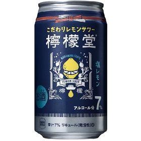 【24本】檸檬堂塩レモン350ml ケース