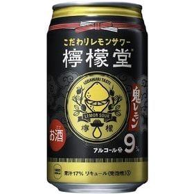 【24本】檸檬堂鬼レモン350ml ケース