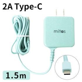 [アイスブルー] Type-C ケーブル 一体型ACアダプタ...