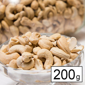 【200g】フルーツ屋さんが選んだインド産 カシューナッツ【...