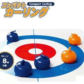 コンパクト カーリング ゲーム テーブル 子供用 大人用 玩...