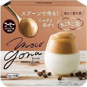 MOCO GONA(コーヒー味)