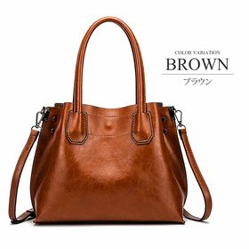 【ブラウンF】2WAY PUバッグ