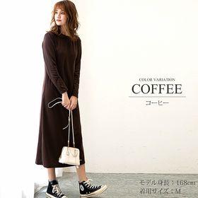 【コーヒーL】無地長袖ロングワンピース