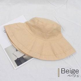 【ベージュ】折りたためるUVカット帽子