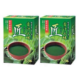 【2箱セット】青汁三昧 匠
