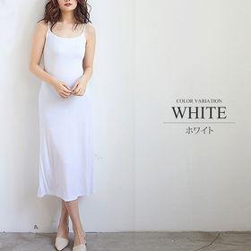 【ホワイトL】インナーキャミソール