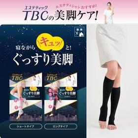 【Mサイズ ショート ブラック】TBC寝ながら着圧夜用ぐっす...
