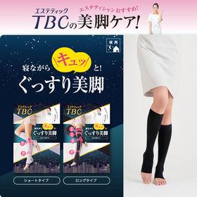 【Lサイズ ショート ブラック】TBC寝ながら着圧夜用ぐっす...