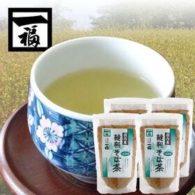 【150g×4袋】国内産韃靼そば茶